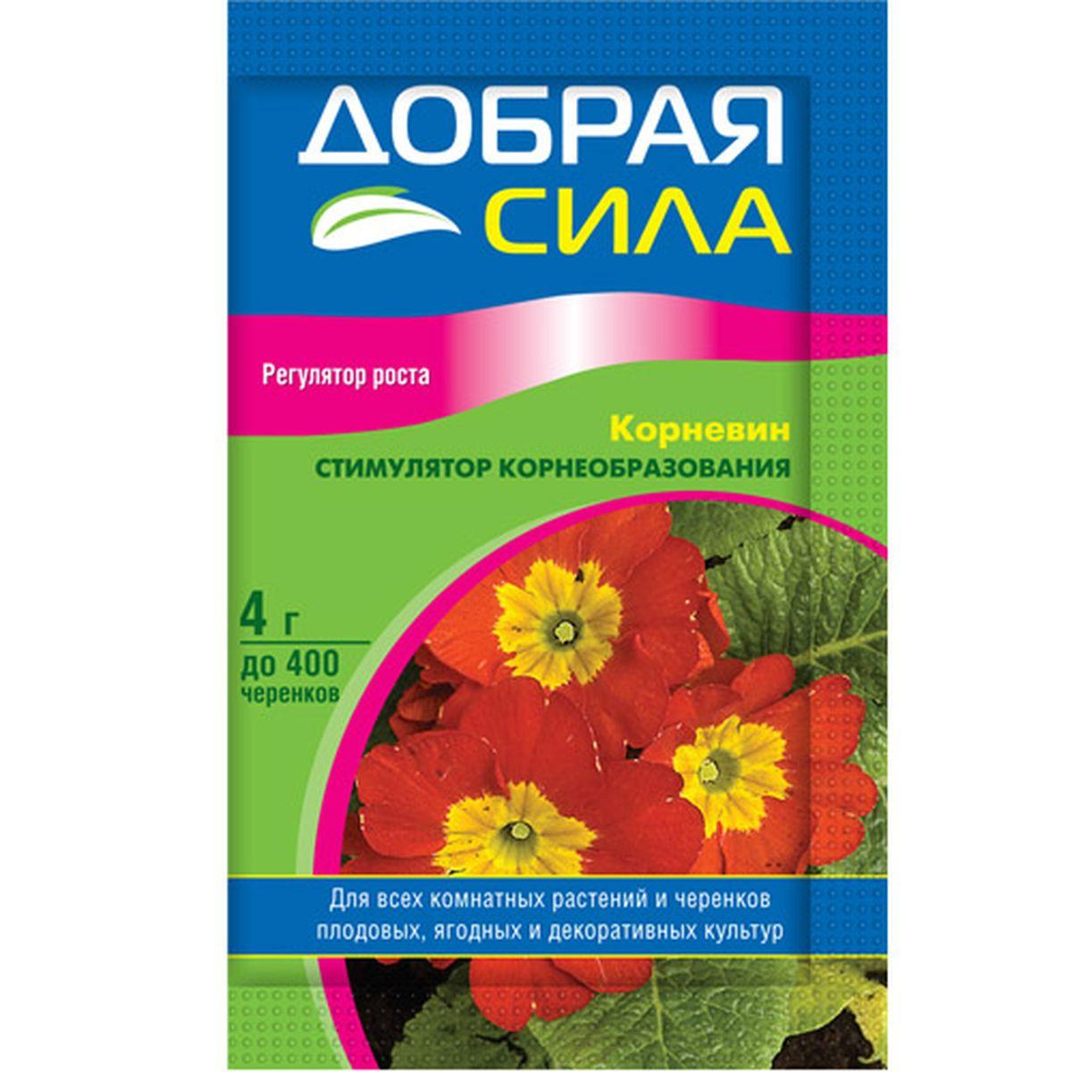 Стимулятор корнеобразования Добрая Сила, 4 гDS-25-01-001-1Регулирует рост растений. Улучшает приживаемость и рост черенков плодовых, ягодных и декоративных культур.
