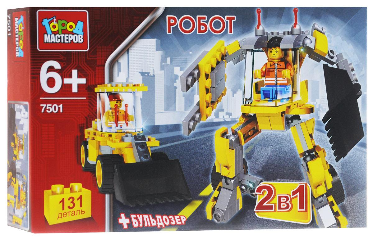 Город мастеров Конструктор Робот и бульдозер 2 в 1KK-7501-RКонструктор 2 в 1 Город Мастеров Робот и бульдозер не позволит скучать вашему ребенку. В набор входит 131 пластиковая деталь, с помощью которых он сможет собрать бульдозер или робота с оператором внутри. Элементы конструктора легко скрепляются между собой, а также совместимы с конструкторами мировых производителей. Комплект включает в себя фигурку водителя-оператора. Сборка конструктора поможет ребенку развить инженерные и конструкторские способности, научиться концентрировать внимание, а также способствует развитию логического и абстрактного мышления, фантазии и мелкой моторики.