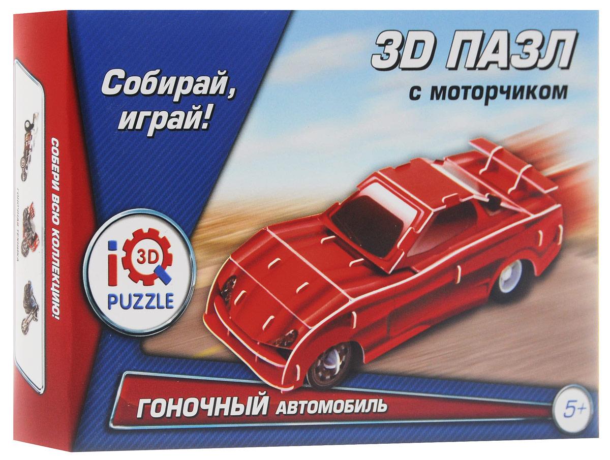 Iq3DPuzzle 3D пазл Гоночный автомобиль цвет красныйFT200133D пазл Гоночный автомобиль надолго увлечет вас и вашего малыша. Теперь ваш ребёнок сможет собрать 3D-модель гоночного автомобиля с инерционным механизмом! 3D пазл включает в себя элементы корпуса машины из мягкого вспененного полимера, два пластиковых колеса, инерционный механизм, а также иллюстрированную инструкцию на русском языке. Конструктор невероятно прост в применении - вам не понадобятся ножницы или клей, все элементы легко извлекаются из рамок путем выдавливания и соединяются благодаря вырубкам. Пазл порадует вас высоким качеством исполнения и детализации и подарит ребенку множество веселых мгновений. Порадуйте своего малыша таким прекрасным подарком!