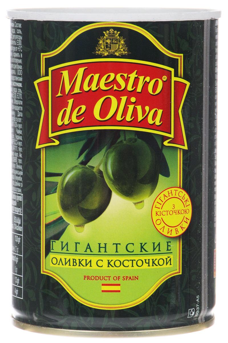 Maestro de Oliva оливки гигантские с косточкой, 420 г