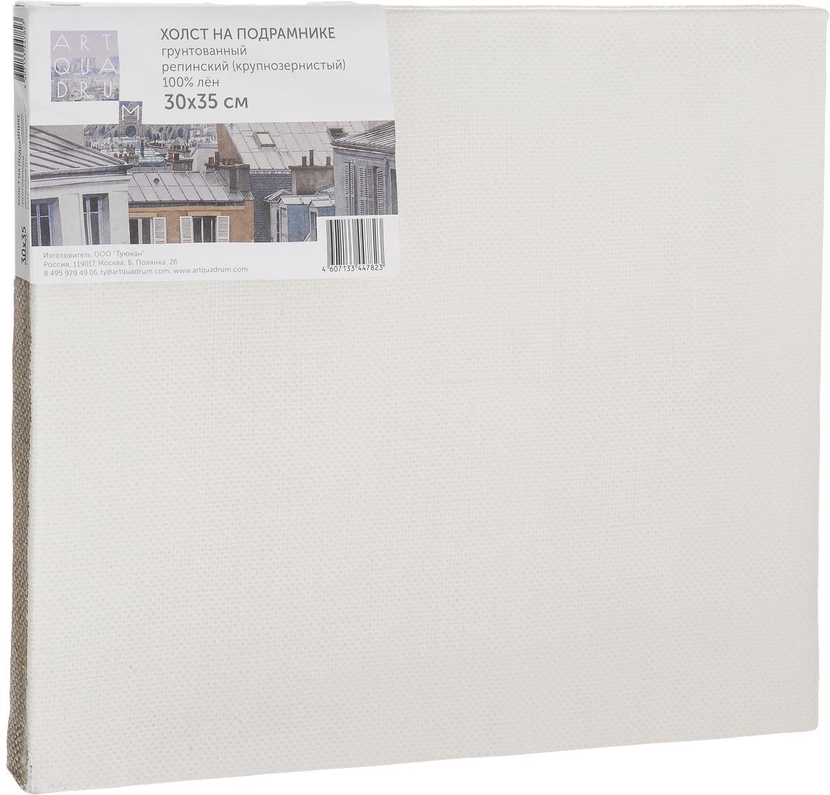 Холст на подрамнике Туюкан Репинский, 30 х 35 смТ0003912Холст для живописи грунтованный на подрамнике. Идеально подходит для работы маслом, акрилом. 100% лен.
