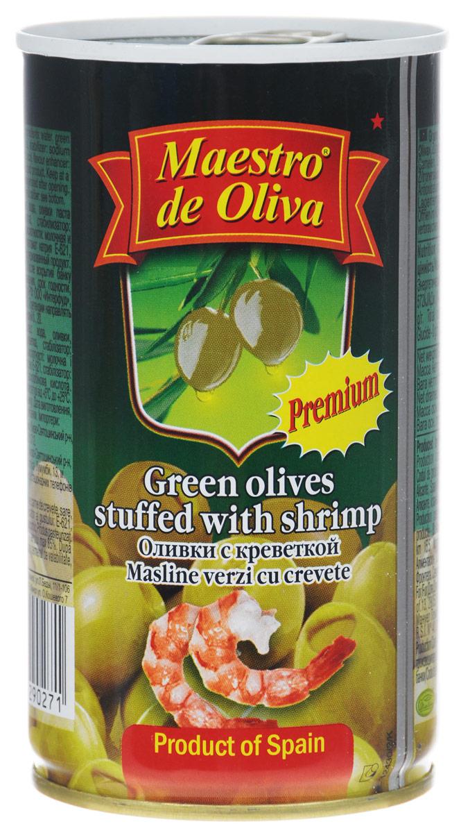 Maestro de Oliva оливки крупные с креветками, 350 г