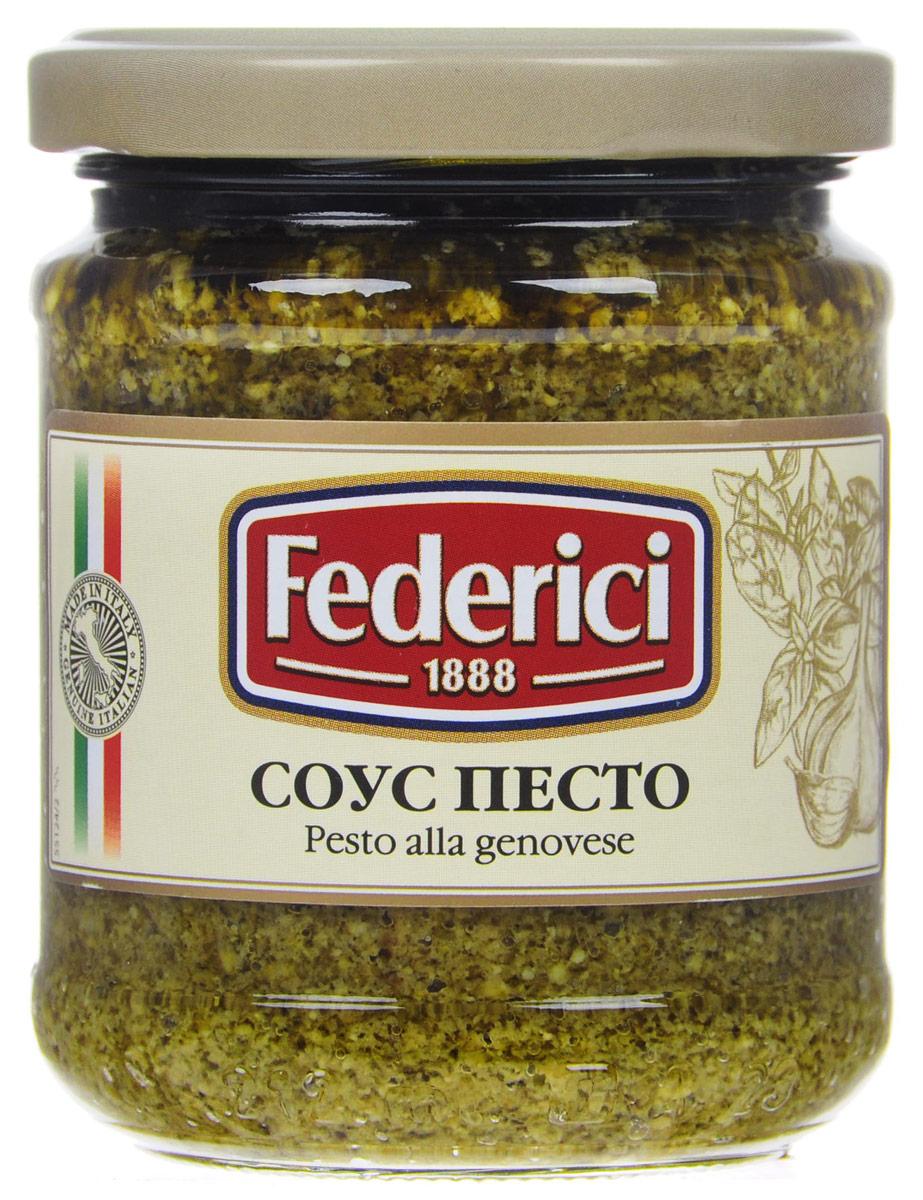 Federici Pesto Alla Genovese соус песто, 190 г0530050Песто - популярный соус итальянской кухни на основе оливкового масла, базилика и сыра. Отлично сочетается с пастой, лазаньей, салатами и супами.