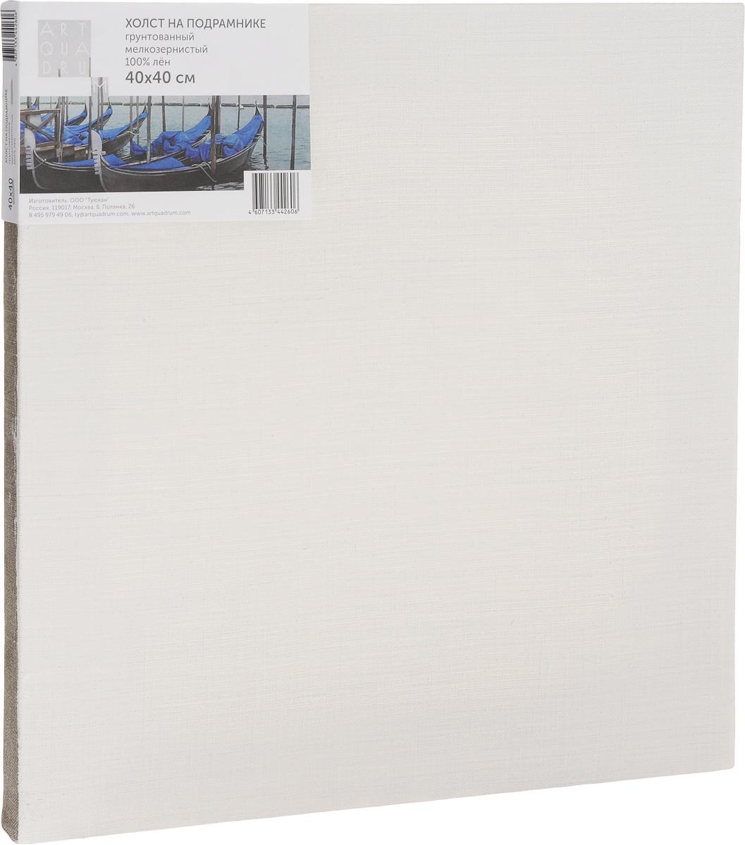 Холст на подрамнике Туюкан Мелкозернистый, 40 х 40 смТ0003832Холст для живописи грунтованный на подрамнике. Идеально подходит для работы маслом, акрилом. 100% лен.