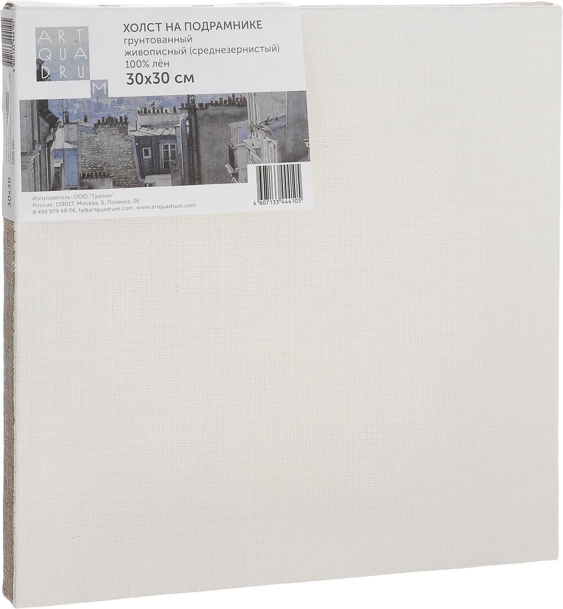 Холст на подрамнике Туюкан Живописный, 30 х 30 смТ0003737Холст для живописи грунтованный на подрамнике. Идеально подходит для работы маслом, акрилом. 100% лен.