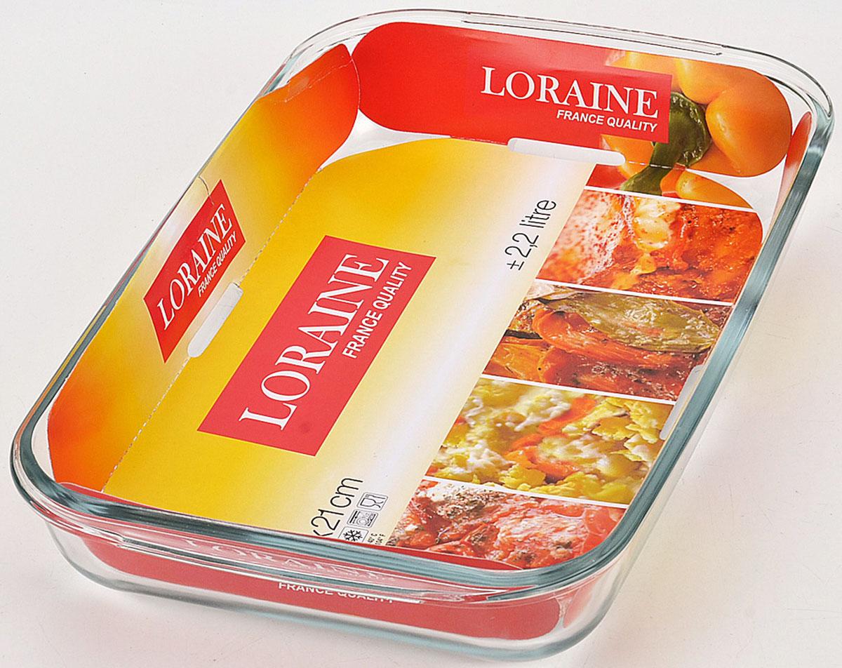 Жаровня Loraine, 34,5 х 21 х 4 см. 2067420674Форма изготовленная из термостойкого стекла круглой формы, будет отличным выбором для всех любителей блюд, приготовленных в духовке, микроволновой печи. Форма не вступает в реакцию с готовящейся пищей, а потому не выделяет никаких вредных веществ, не подвергается воздействию кислот и солей. Из-за невысокой теплопроводности пища в стеклянной посуде гораздо медленнее остывает. Такая посуда очень удобна для приготовления и подачи самых разнообразных блюд: супов, вторых блюд, десертов. Благодаря прозрачности стекла, за едой можно наблюдать при ее готовке, еду можно видеть при подаче, хранении. Используя эту форму, вы можете как приготовить пищу, так и изящно подать ее к столу, не меняя посуды. Форма может быть использована в духовках, микроволновых печах и морозильных камерах (выдерживает температуру от - 40°C до 400°C).Можно мыть и сушить в посудомоечной машине.