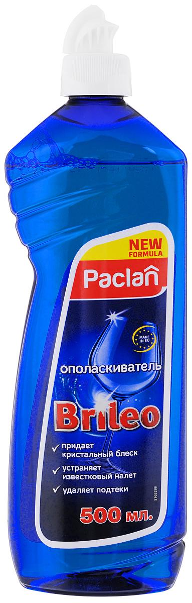 Ополаскиватель для посудомоечных машин Paclan Brileo, 500 мл419100Ополаскиватель для посудомоечных машин Paclan Brileo обладает высокоэффективной формулой и придает посуде сияющий блеск. Особенности ополаскивателя: - предотвращает образование известкового налета в посудомоечной машине; - препятствует образованию пятен и подтеков на посуде; - идеальный чистящий эффект достигается при использовании вместе со специальной солью и порошком Paclan Brileo. Состав: 5% или более, но не менее 15% неионные поверхностно-активные вещества, консерванты: не менее 5% 2-бромо-2нитропропан-1,3-диол.