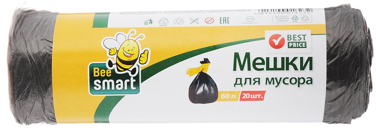Мешки для мусора Beesmart, 60 л, 20 шт403032/403011/403010Мешки Beesmart, выполненные из высокопрочного и эластичного полиэтилена, обеспечат чистоту и гигиену в квартире. Они удобны для сбора и утилизации мусора, занимают мало места, практичны в использовании. Благодаря удобным размерам, мешки легко вкладываются в ведро. Количество: 20 шт.