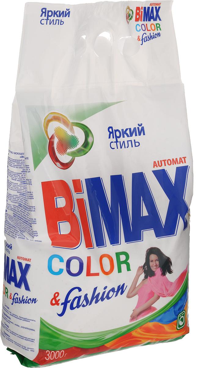 Стиральный порошок BiMax Color&Fashion, 3 кг532-1Стиральный порошок BiMax Color&Fashion предназначен для замачивания и стирки изделий из цветных хлопчатобумажных, льняных, синтетических тканей, а также тканей из смешанных волокон. Не предназначен для стирки изделий из шерсти и натурального шелка. Порошок имеет пониженное пенообразование, содержит биодобавки и перекисные соли. Он сохраняет цвета и формы ваших любимых вещей даже после многократных стирок. Эффективно удаляет загрязнения и трудновыводимые пятна, а также защищает структуру волокон ткани и препятствует появлению катышек. Состав: 5-15% анионные ПАВ, менее 5% неионогенные ПАВ, цеолиты, поликарбоксилаты, энзимы, фосфонаты, оптический отбеливатель, ароматизирующая добавка. Товар сертифицирован.