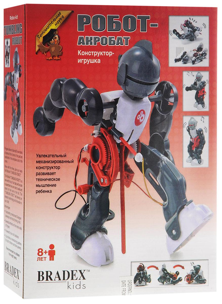 Bradex Конструктор Робот-акробатDE 0118Прогресс не стоит на месте, уже сейчас роботы из фантастических книг прошлого являются помощниками на производстве и в быту. Двигайтесь в ногу со временем, подарите своему ребенку конструктор Bradex Робот-акробат. Ваш малыш самостоятельно сможет собрать робота, который будет ходить и вставать при падении, танцевать и кувыркаться. Робот-акробат разовьет в вашем ребенке интерес к технике и инновациям. Увлекательный механизированный конструктор развивает техническое мышление ребенка, благоприятно воздействует на мелкую моторику пальцев, обеспечивает занимательное времяпрепровождения как детям, так и их родителям. Необходимо купить 2 батарейки напряжением 1,5V типа АА (не входят в комплект).