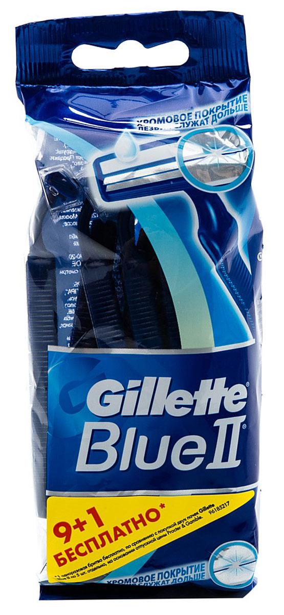 Gillette BlueIIодноразовые мужские бритвы, 10шт ( BLI-75070954 )