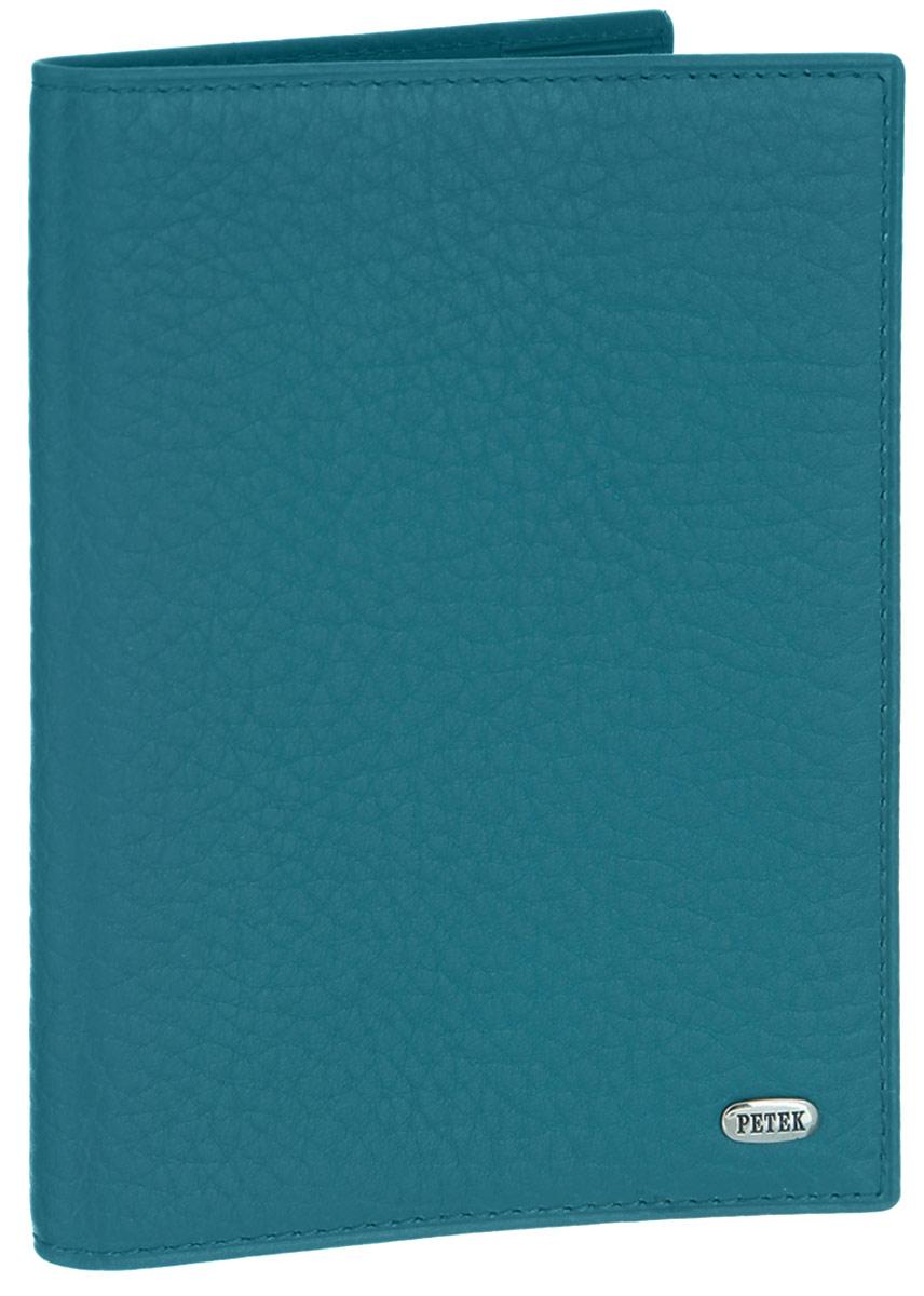Обложка для паспорта Petek 1855, цвет: бирюзовый. 581.46B.32581.46B.32 TurquoiseСтильная обложка для паспорта Petek 1855 изготовлена из натуральной кожи с фактурным тиснением и оформлена металлической пластиной с фирменной гравировкой. Изделие поставляется в фирменной коробке. Обложка для паспорта поможет сохранить внешний вид ваших документов и защитить их от повреждений, а также станет стильным аксессуаром.
