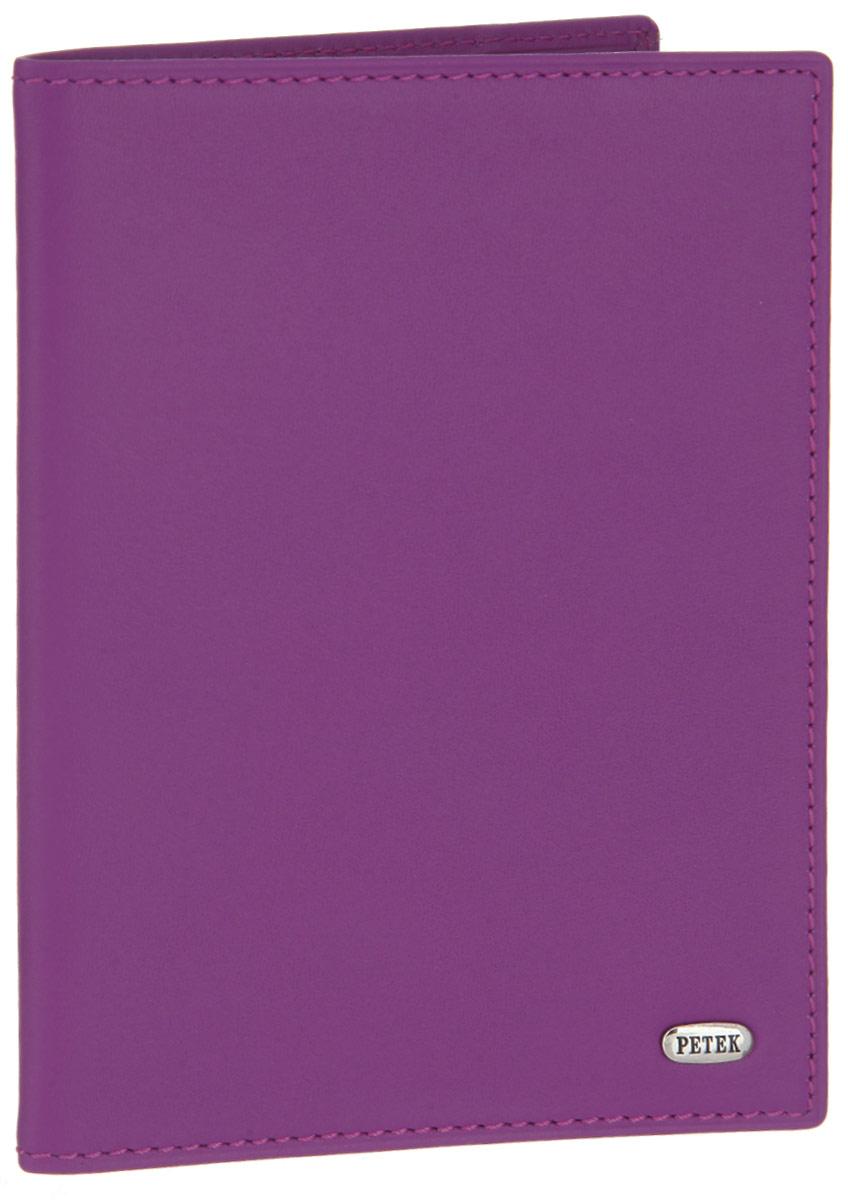 Обложка для паспорта женская Petek 1855, цвет: пурпурный. 581.167.16581.167.16 PurpleСтильная обложка для паспорта Petek 1855 изготовлена из натуральной кожи и оформлена металлической пластиной с фирменной гравировкой. Изделие поставляется в фирменной коробке. Обложка для паспорта поможет сохранить внешний вид ваших документов и защитить их от повреждений, а также станет стильным аксессуаром.