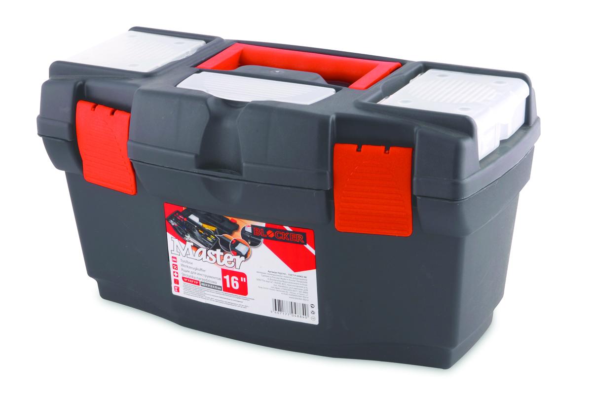 """Ящик для инструментов Blocker """"Master"""", цвет: серый, оранжевый, 405 х 215 х 230 мм ПЦ3701СРСВИНЦОР"""
