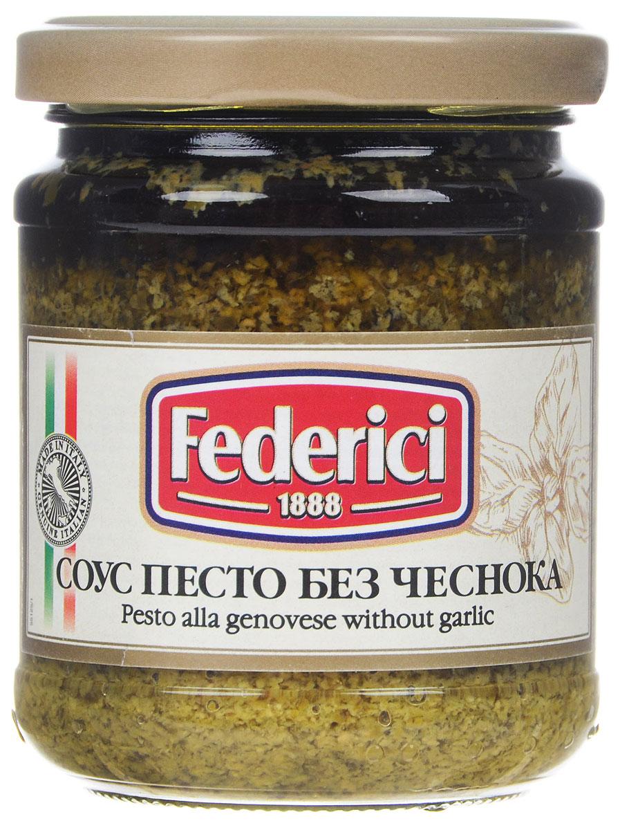 Federici Pesto Alla Genovese Without Garlic соус песто без чеснока, 190 г