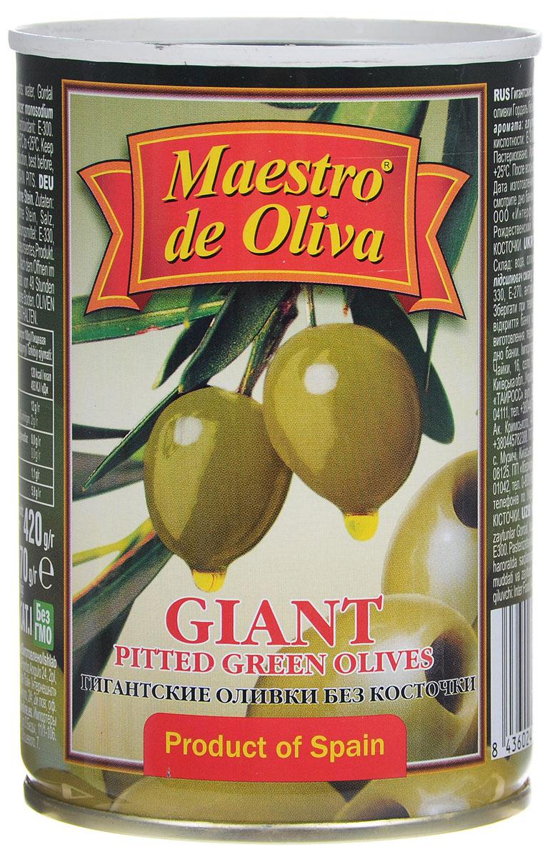 Maestro de Oliva оливки гигантские без косточки, 420 г0710109Крупные оливки Maestro de Oliva без косточки. Оливки и маслины от Maestro de Oliva на протяжении последних лет являются лидером продаж на российском рынке, благодаря широкому ассортименту и неизменно высокому качеству.