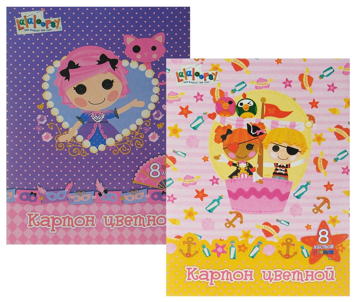 Action! Набор цветного картона Lalaloopsy цвет фиолетовый розовый 8 листов 2 шт