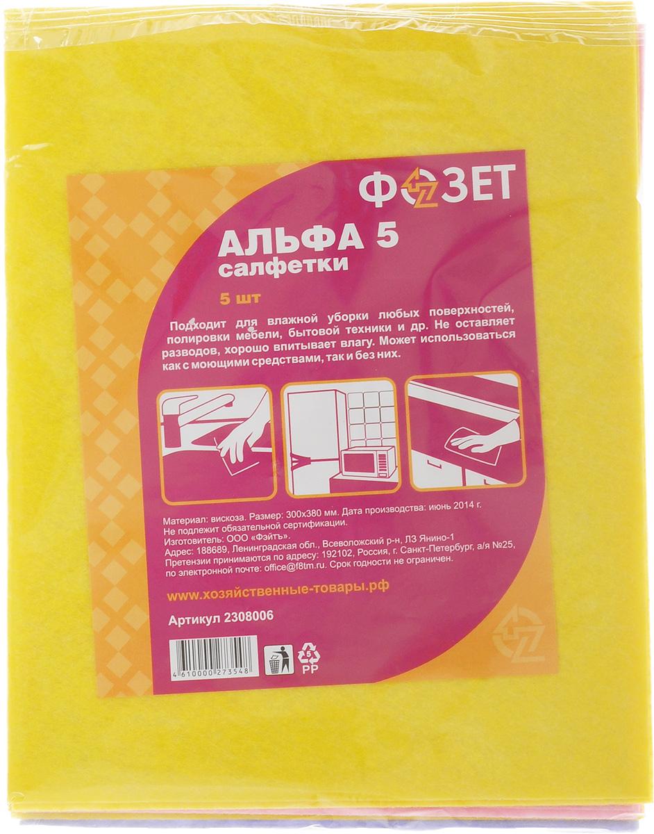 Салфетка универсальная Фозет Альфа-5, цвет: мультиколор, 30 х 38 см, 5 шт2308006_миксУниверсальные салфетки Фозет Альфа-5, выполненные из мягкого нетканого вискозного материала, подходят как для сухой, так и для влажной уборки. Изделия превосходно впитывают влагу, не оставляют разводов и волокон. Позволяют быстро и качественно очистить кухонные столы, кафель, раковину, сантехнику, деревянную и пластмассовую мебель, оргтехнику, поверхности стекла, зеркал и многое другое. Можно использовать как с моющими средствами, так и без них. Размер салфетки: 30 см х 38 см.