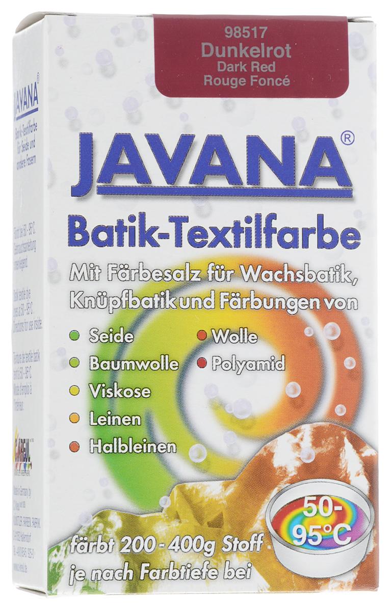 Краситель порошковый для ткани Kreul Javana Batik, горячей фиксации, цвет: темно-красный, 75 гKR-98517Краситель порошковый для ткани Kreul Javana Batik предназначен для окрашивания шелка, хлопка, льна, вискозы, шерсти и полиамида. Способ применения: 1 пакет красителя растворить в 6 литрах воды для окрашивания 400 г сухой ткани. Для шелка, шерсти - добавить 300 мл уксуса. Поставить на водяную баню при умеренной температуре (от +50°С до +90°С), постоянно помешивая в течение часа. Дать остыть ткани в красителе, прополоскать в теплой воде. Стирать отдельно при температуре 40°С. Батик - древнейшее искусство декорирования текстиля и предметов интерьера. Это самый древний вид росписи из существующих в наше время. Он известен уже более 2000 лет. Изделия из расписанных тканей находят утилитарное применение в одежде, аксессуарах и декоре современных интерьеров. Используя новые техники и материалы, вы можете создать индивидуальный стиль, привнести в жизнь яркие краски, тепло и уют.