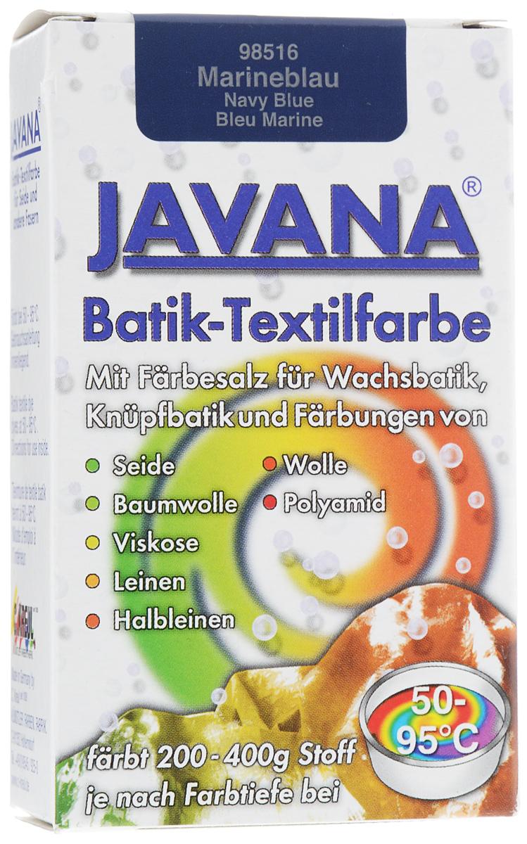 Краситель порошковый для ткани Kreul Javana Batik, горячей фиксации, цвет: темно-синий, 75 гKR-98516Краситель порошковый для ткани Kreul Javana Batik предназначен для окрашивания шелка, хлопка, льна, вискозы, шерсти и полиамида. Способ применения: 1 пакет красителя растворить в 6 литрах воды для окрашивания 400 г сухой ткани. Для шелка, шерсти - добавить 300 мл уксуса. Поставить на водяную баню при умеренной температуре (от +50°С до +90°С), постоянно помешивая в течение часа. Дать остыть ткани в красителе, прополоскать в теплой воде. Стирать отдельно при температуре 40°С. Батик - древнейшее искусство декорирования текстиля и предметов интерьера. Это самый древний вид росписи из существующих в наше время. Он известен уже более 2000 лет. Изделия из расписанных тканей находят утилитарное применение в одежде, аксессуарах и декоре современных интерьеров. Используя новые техники и материалы, вы можете создать индивидуальный стиль, привнести в жизнь яркие краски, тепло и уют.