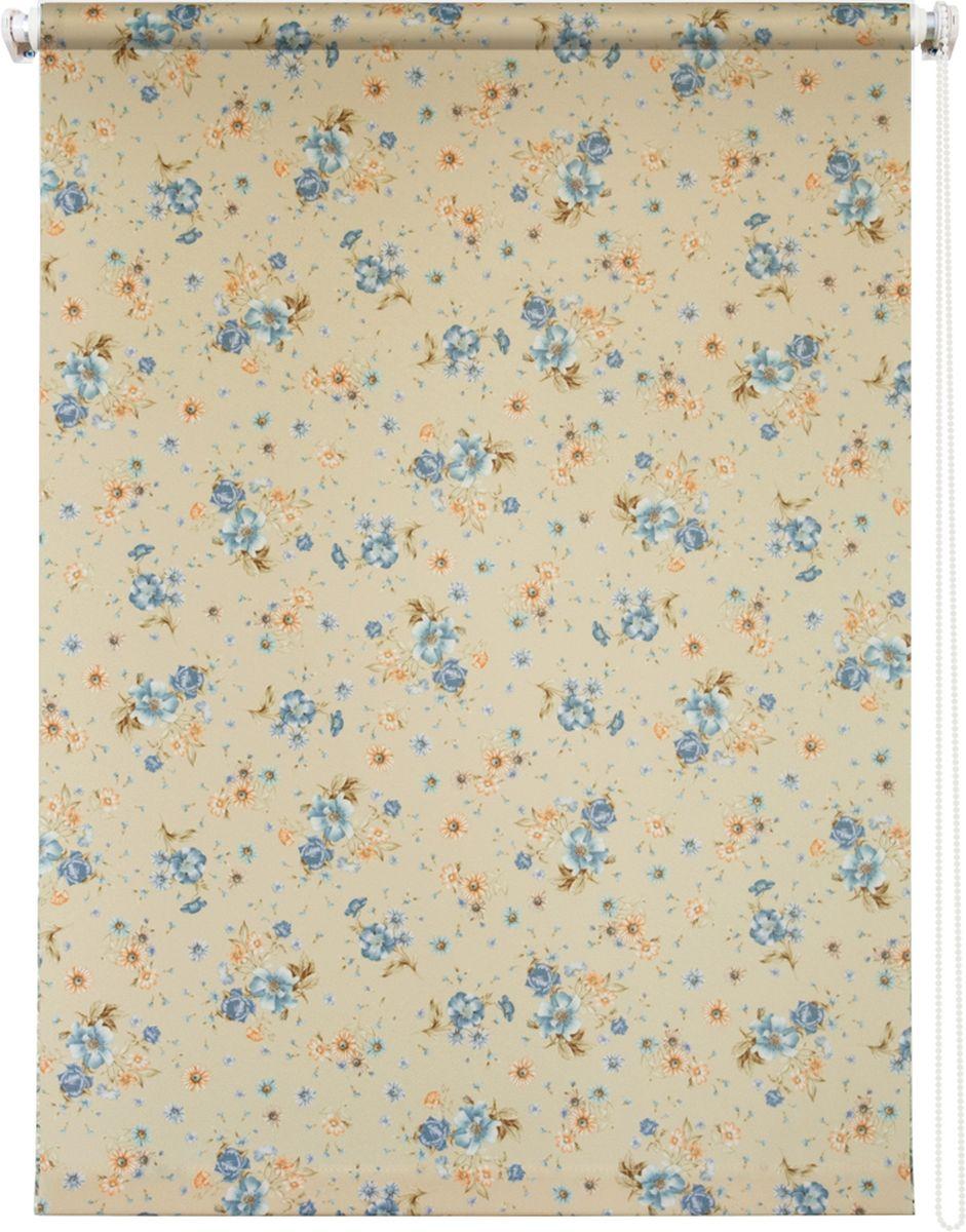 Штора рулонная Уют Прованс, цвет: желтый, голубой, оранжевый, 70 х 175 см62.РШТО.8911.070х175Штора рулонная Уют Прованс выполнена из прочного полиэстера с обработкой специальным составом, отталкивающим пыль. Ткань не выцветает, обладает отличной цветоустойчивостью и светонепроницаемостью. Штора закрывает не весь оконный проем, а непосредственно само стекло и может фиксироваться в любом положении. Она быстро убирается и надежно защищает от посторонних взглядов. Компактность помогает сэкономить пространство. Универсальная конструкция позволяет крепить штору на раму без сверления, также можно монтировать на стену, потолок, створки, в проем, ниши, на деревянные или пластиковые рамы. В комплект входят регулируемые установочные кронштейны и набор для боковой фиксации шторы. Возможна установка с управлением цепочкой как справа, так и слева. Изделие при желании можно самостоятельно уменьшить. Такая штора станет прекрасным элементом декора окна и гармонично впишется в интерьер любого помещения.