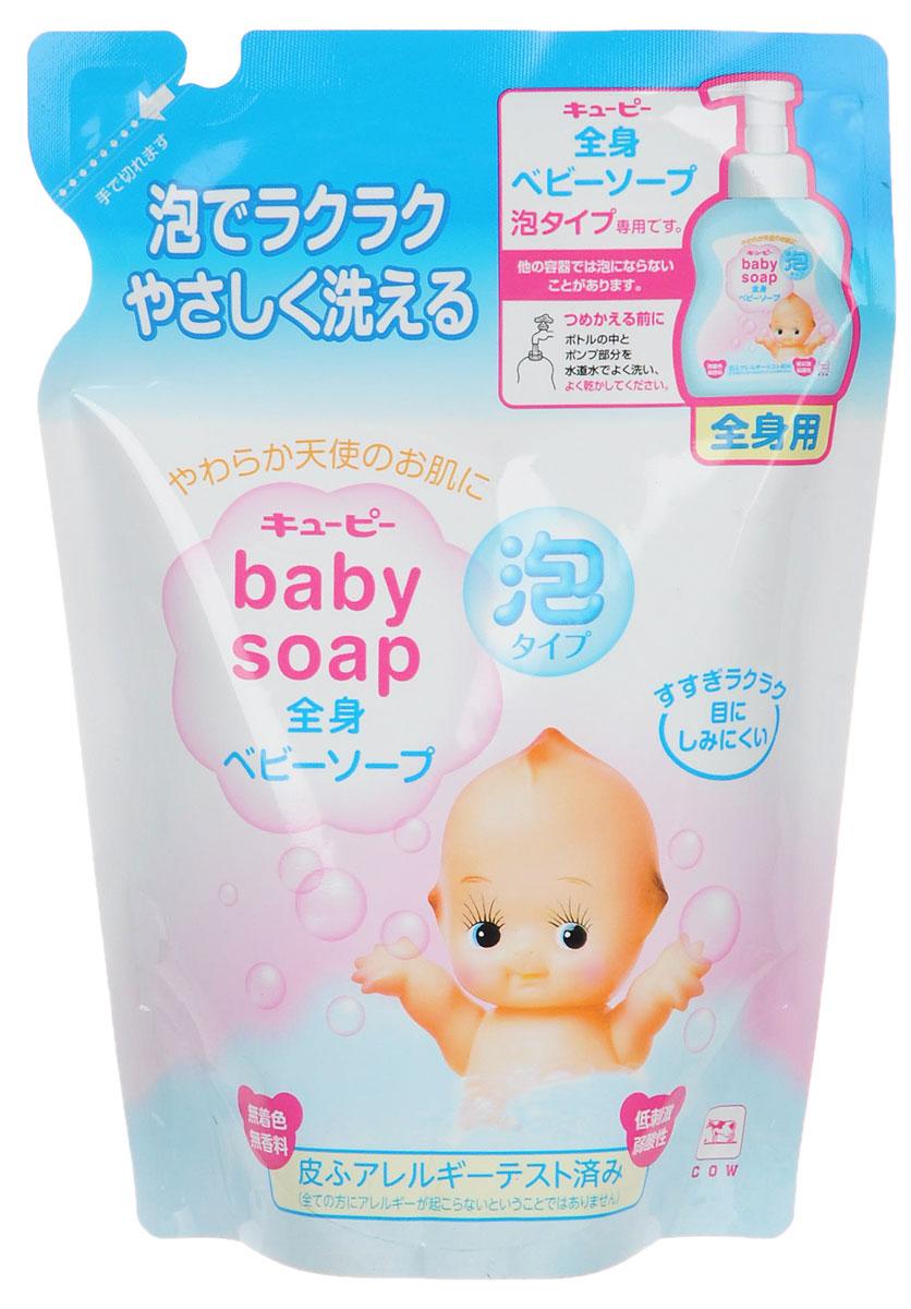 Жидкое мыло Кьюпи для детей, пенящееся, сменная упаковка, 350 мл90Жидкое мыло Кьюпи подходит для ежедневного ухода за кожей малыша. С мягкой моющей основой из компонентов аминокислотного происхождения слабой кислотности. Увлажняющий компонент - сквалан, смягчающий и защищающий кожу компонент - полученный из лакричника глицирризинат дикалия. Без добавок, красителей и отдушек.