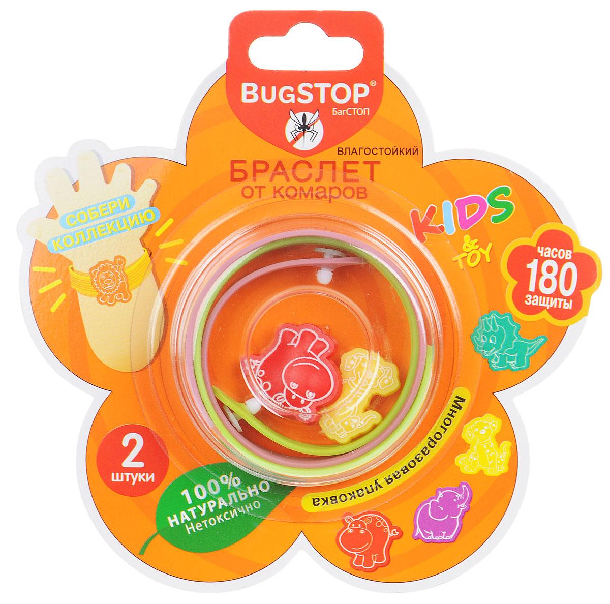 BugSTOP Браслет от комаров Kids&Toy с игрушками 2 шт