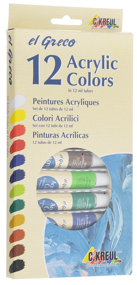 Набор акриловых красок С.Kreul El Greco, 12 цветовKR-26050Набор акриловых красок С.Kreul El Greco состоит из 12 красок в алюминиевых тюбиках по 12 мл. Он предназначен для профессиональной и любительской живописи, рекомендуется для учащихся художественных школ и студий. Краски экономичны в использовании. Можно использовать для рисования на любой немасляной поверхности: холст, бумага, картон, дерево, ацетатная ткань, материя и другие материалы.