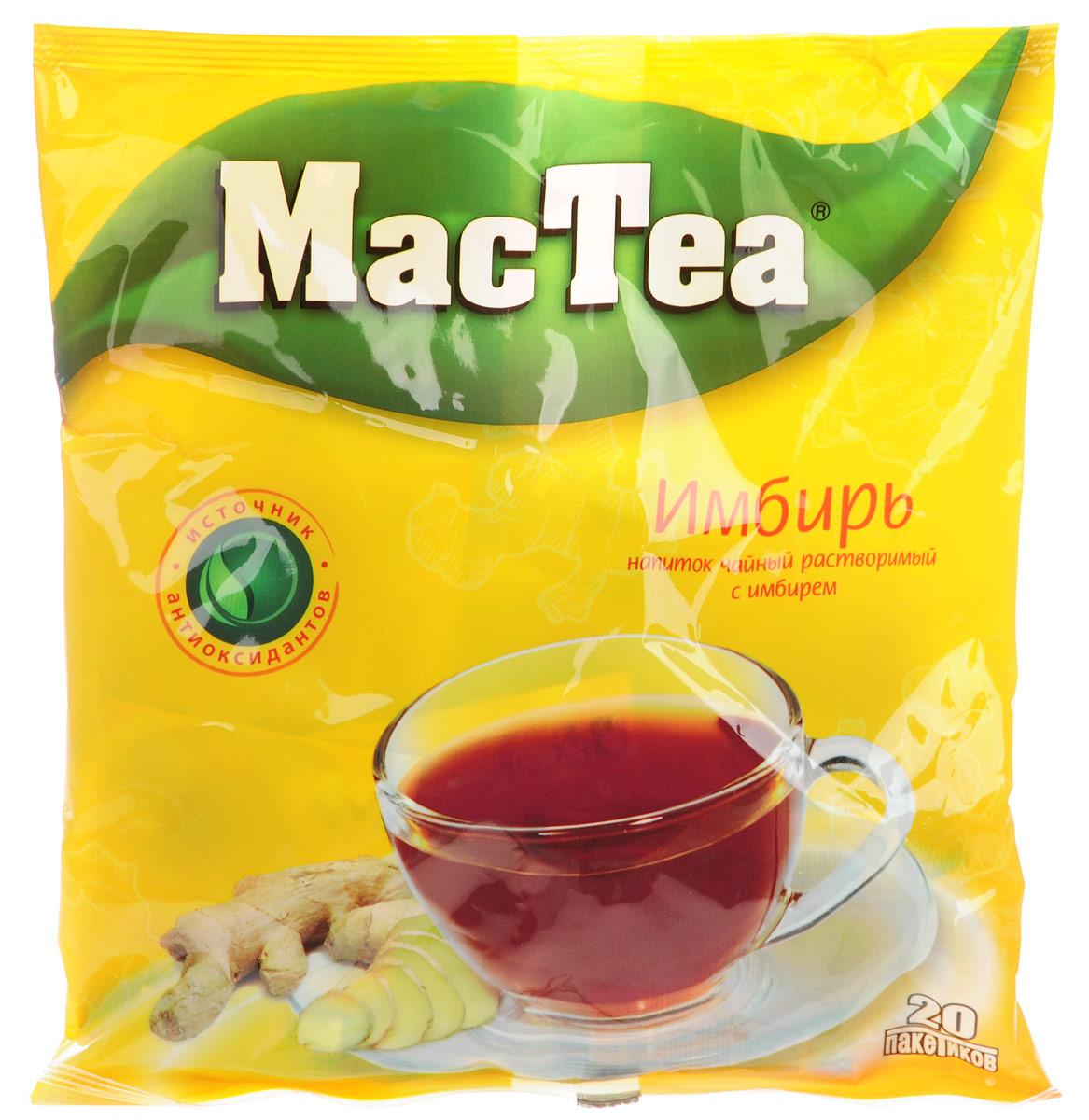 MacTea напиток чайный с имбирем, 20 шт