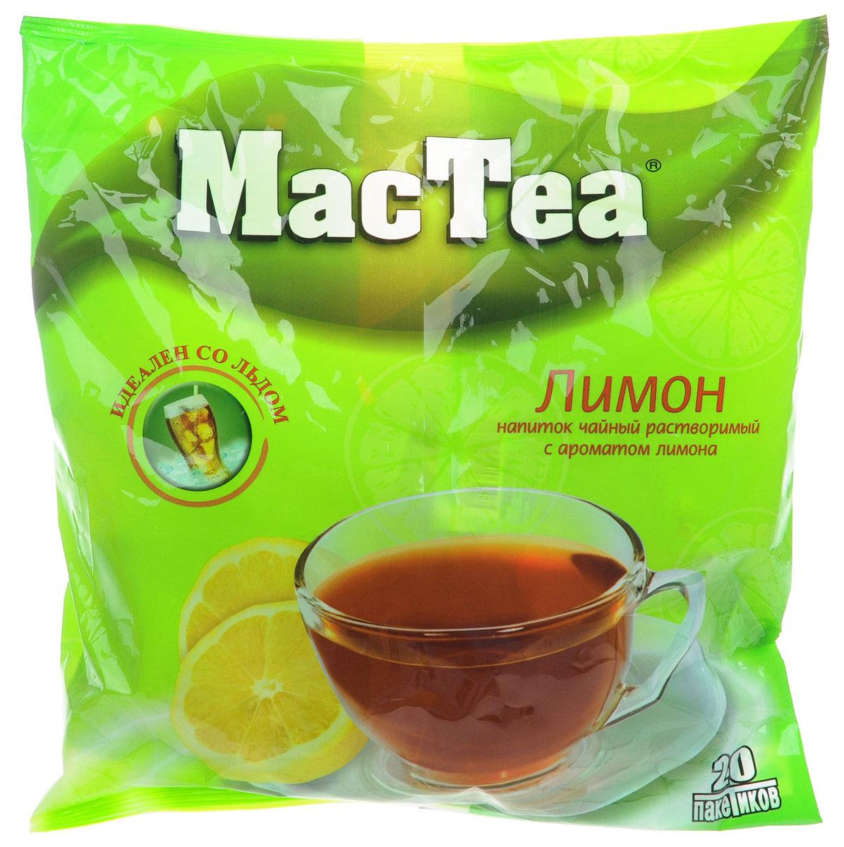 MacTea напиток чайный с лимоном, 20 шт