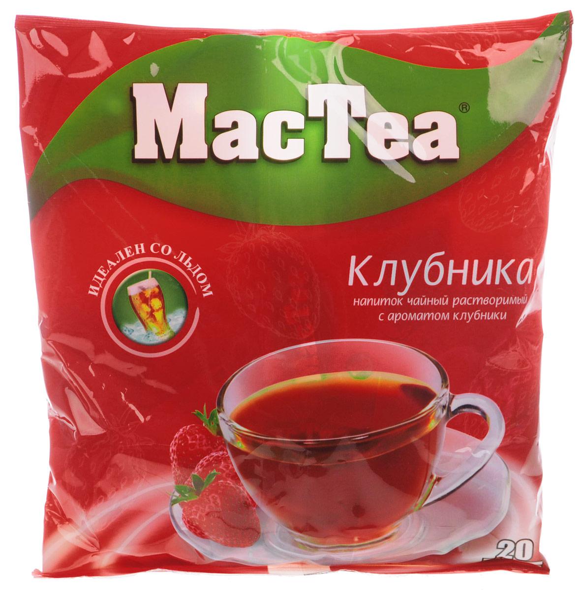MacTea напиток чайный с клубникой, 20 шт
