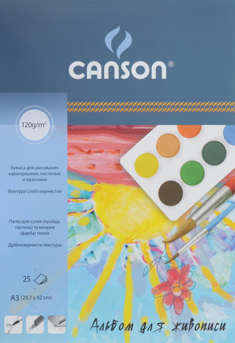 Альбом для живописи Canson, 25 листов, формат А3CN06145Альбом для живописи Canson - высококачественная бумага белого цвета, изготовленная из 100% целлюлозы без применения кислот и оптических отбеливателей. Изделие имеет слабозернистую фактуру. Бумага подходит для рисования карандашами, пастелью и красками. Рисование в таких альбомах доставит максимальное удовольствие, как начинающим, так и профессиональным художникам. Обложка выполнена из мелованного картона с клеевым креплением. Рисование позволяет развивать творческие способности, кроме того, это увлекательный досуг. Размер листа: 29,7 х 42 см. Плотность: 120 г/м2.