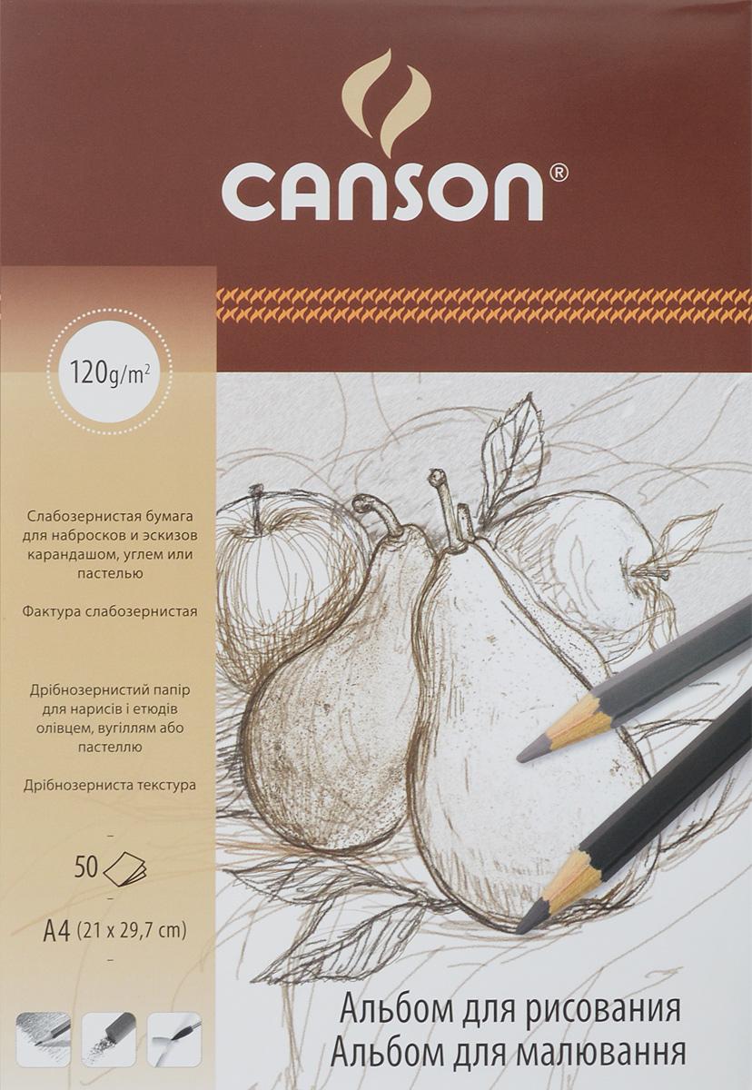 Альбом для рисования Canson, 50 листов, формат А4CN06146Альбом для рисования Canson - высококачественная бумага белого цвета, изготовленная из 100% целлюлозы без применения кислот и оптических отбеливателей. Изделие имеет слабозернистую фактуру. Бумага подходит для рисунков и набросков карандашом, пастелью, углем и тушью. Рисование в таких альбомах доставит максимальное удовольствие художникам любого возраста. Обложка выполнена из мелованного картона с клеевым креплением. Рисование позволяет развивать творческие способности, кроме того, это увлекательный досуг. Размер листа: 21 х 29,7 см. Плотность: 120 г/м2.