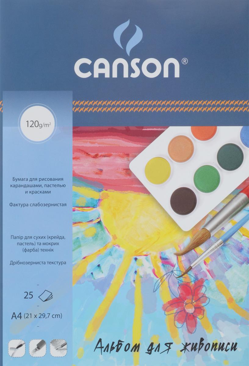 Альбом для живописи Canson, 25 листов, формат А4CN06144Альбом для живописи Canson - высококачественная бумага белого цвета, изготовленная из 100% целлюлозы без применения кислот и оптических отбеливателей. Изделие имеет слабозернистую фактуру. Бумага подходит для рисования карандашами, пастелью и красками. Рисование в таких альбомах доставит максимальное удовольствие, как начинающим, так и профессиональным художникам. Обложка выполнена из мелованного картона с клеевым креплением. Рисование позволяет развивать творческие способности, кроме того, это увлекательный досуг. Размер листа: 21 х 29,7 см. Плотность: 120 г/м2.