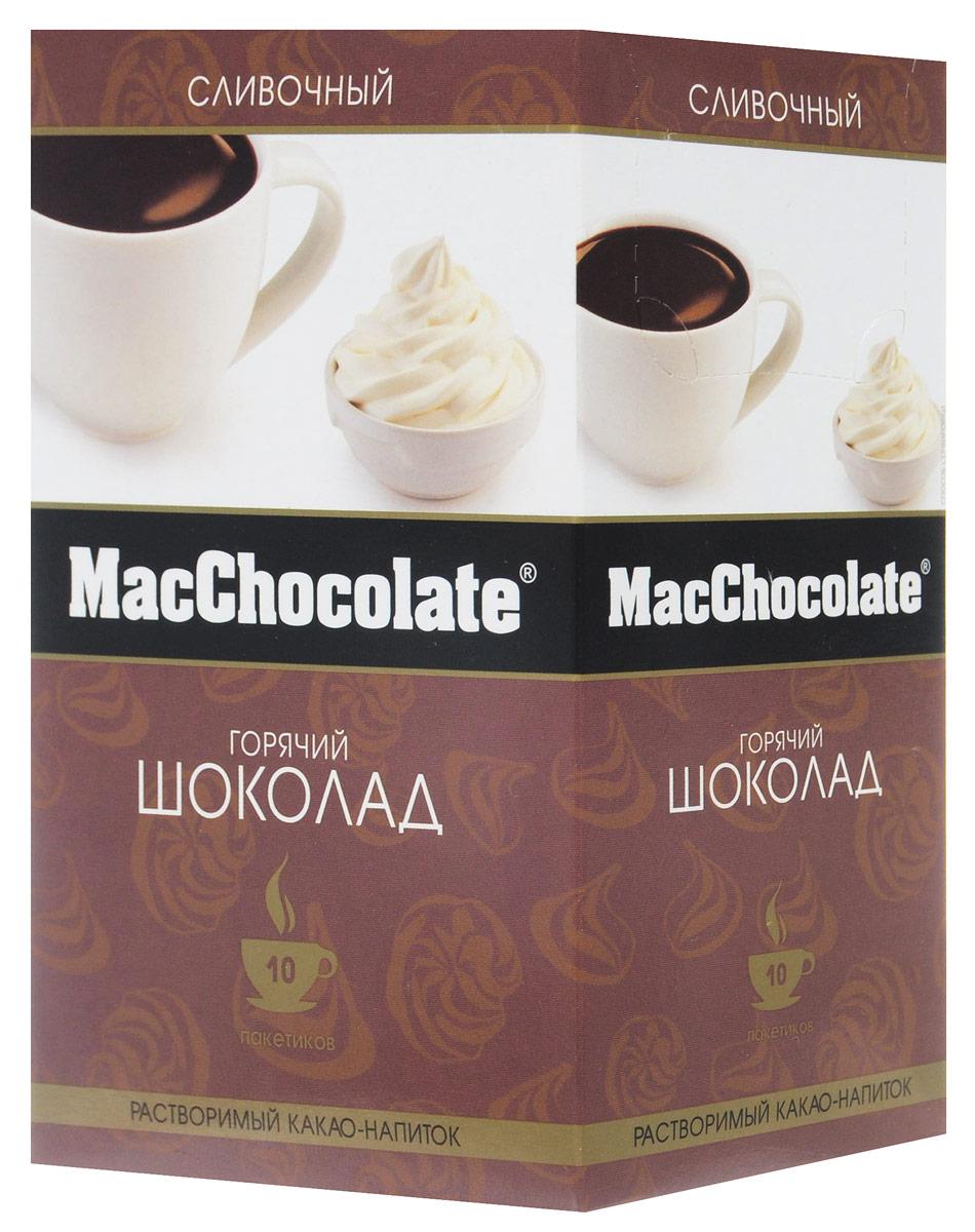 MacChocolate горячий шоколад сливочный вкус, 10 шт