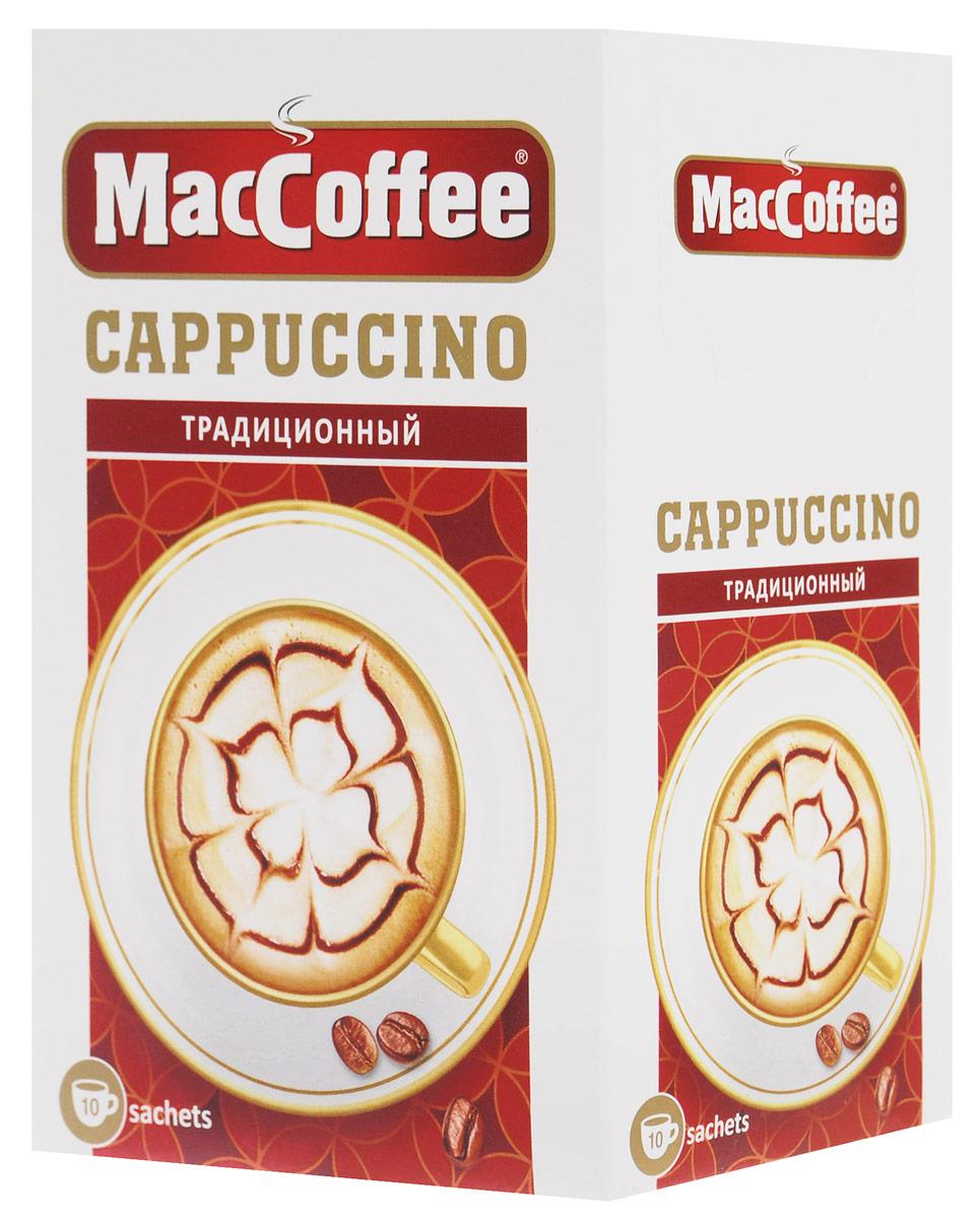 В MacCoffee Cappuccino Традиционный сочетаются превосходно обжаренный кофе, сливки, тростниковый сахар и воздушная пенка. И пусть все дела подождут - просто насладитесь восхитительным вкусом MacCoffee Cappuccino Традиционный!