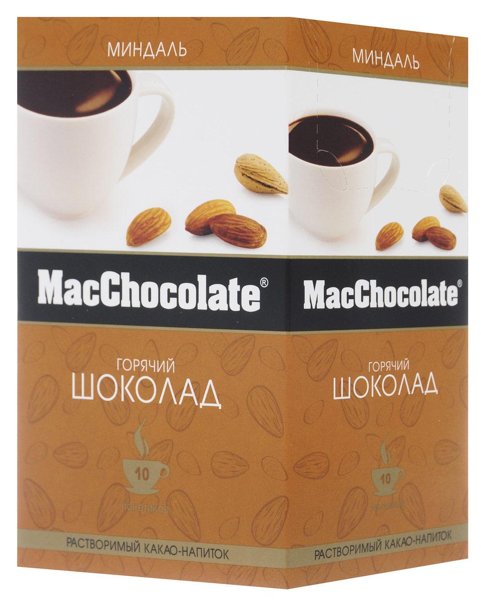MacChocolate горячий шоколад с миндалем, 10 шт