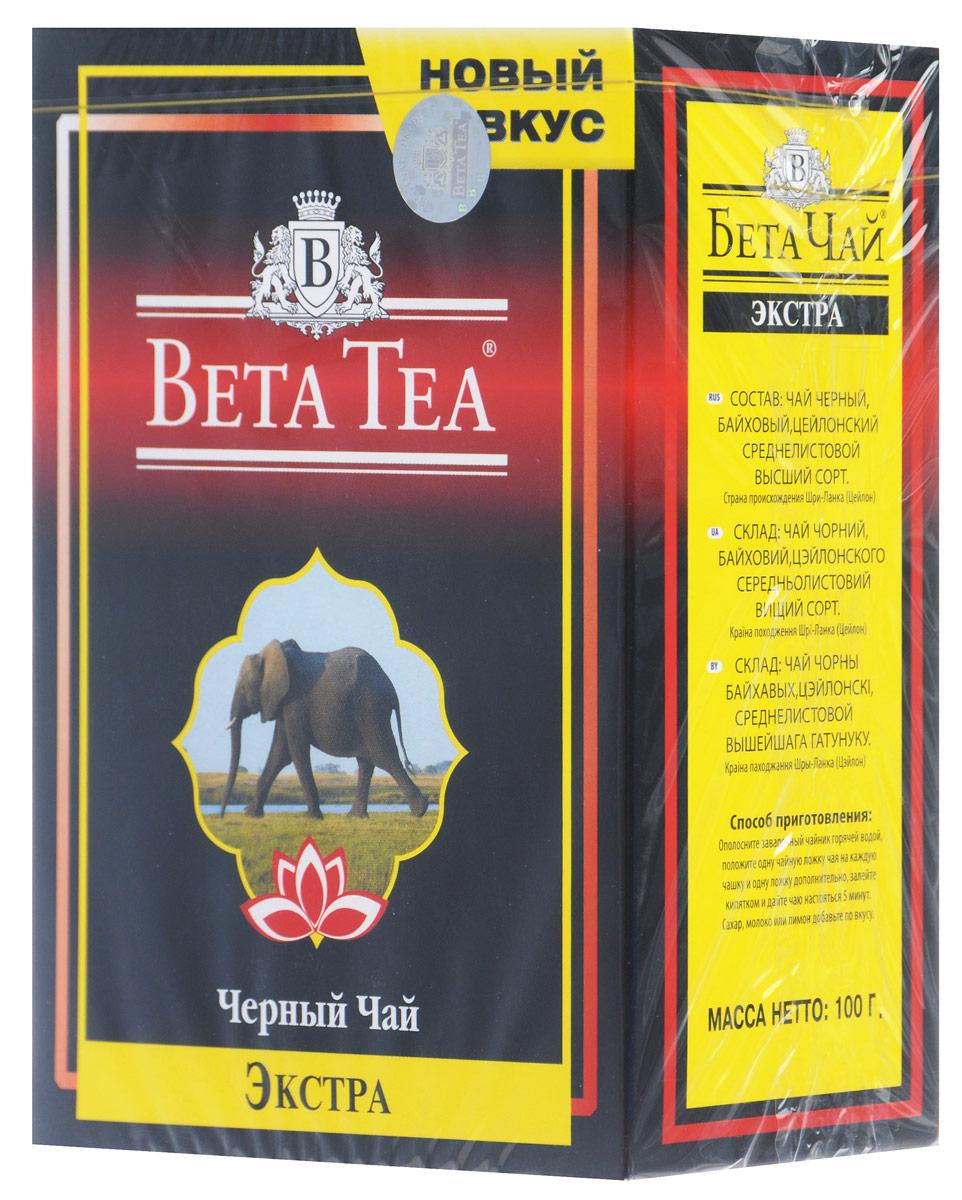 Beta Tea Extra Новый вкус черный листовой чай, 100 г4607014862349Чай Beta Tea Extra производится из высококачественного сырья, выращенного на лучших плантациях мира. Отличается утонченным цветовым настоем, терпким вкусом и дает полный силы и энергии напиток.