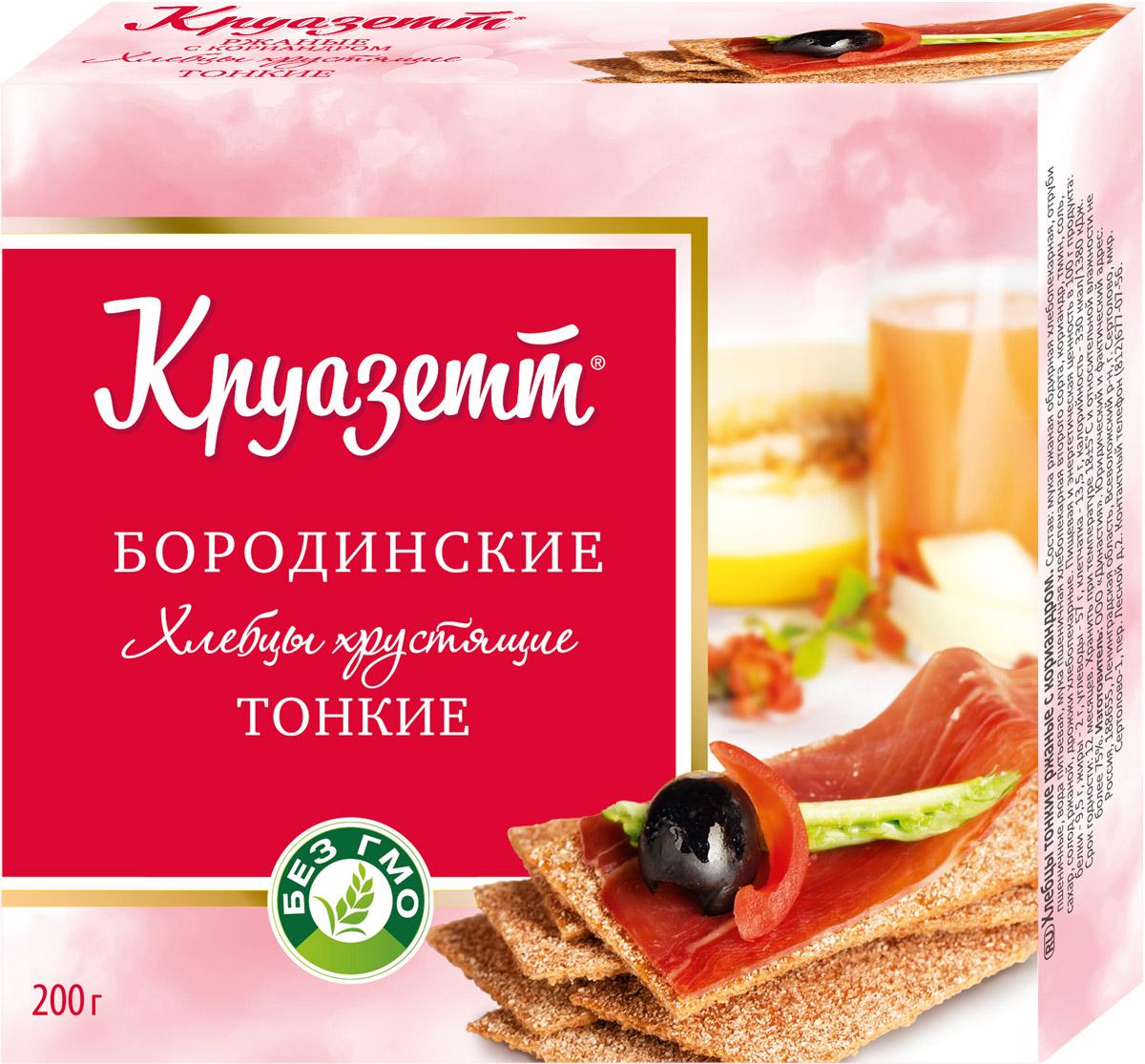Круазетт хлебцы тонкие бородинские, 200 г