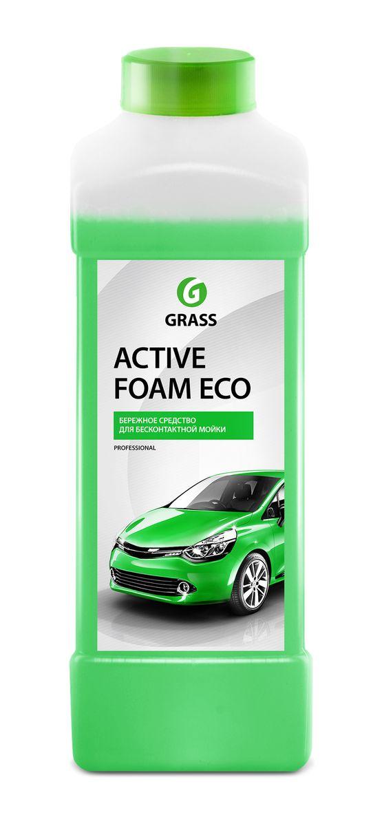 Активная пена Grass