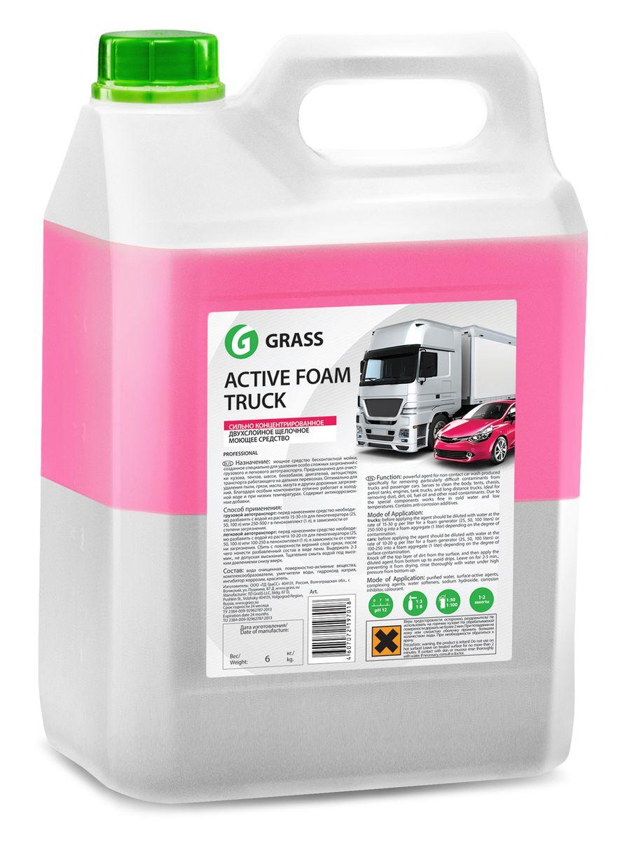 Активная пена Grass Active Foam Truck, 6 кг113191Активная пена Grass Active Foam Truck предназначена для бесконтактной мойки легкового и грузового автотранспорта, контейнеров, ж/д вагонов, двигателей, автоцистерн. Средство оптимально для удаления тяжелых загрязнений. Благодаря особым компонентам отлично работает в холодной воде и в зимнее время года. Содержит антикоррозионные добавки. Грузовой автотранспорт: разбавить с водой из расчета 1:30-1:70 (15-30 г/л) для пеногенератора (25, 50, 100 л) или 1:1- 1:3 (250-500 г/л) в пенокомплект. Легковой автотранспорт: разбавить с водой из расчета 1:50-1:100 (10-20 г/л) для пеногенератора (25, 50, 100 л) или 1:3- 1:9 (100-250 г) в пенокомплект (1л). Взболтать перед применением. Товар сертифицирован.