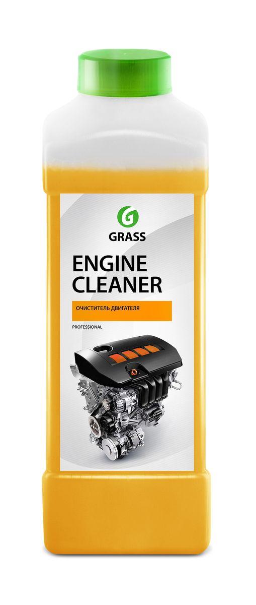 Очиститель двигателя Grass Engine Cleaner, 1 л116200Очиститель двигателя Grass Engine Cleaner обеспечивает быструю и эффективную очистку. Новая бесщелочная формула на водной основе с применением эффективных органических растворителей и комплекса ПАВ является абсолютно безопасной для рук и лакокрасочного покрытия автомобиля. Разводится с водой из расчета 200 г/л, используется в триггере. Товар сертифицирован.