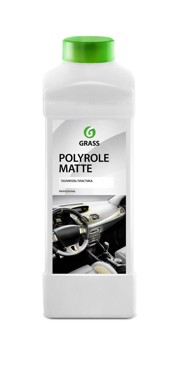 Полироль-очиститель пластика Grass Polyrole Matte, матовый, 1 л120110Матовый полироль Grass Polyrole Matte предназначен для обработки приборных панелей, неокрашенных бамперов, покрышек, для очистки и полировки изделий из кожи, дерева, винила, пластика и резины. Не оставляет жирных пятен, препятствует оседанию пыли, придает матовый блеск, обладает приятным ароматом. Применяется в готовом виде. Товар сертифицирован.