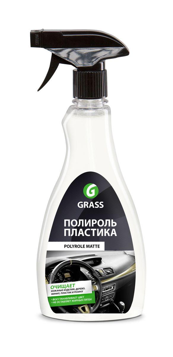 Полироль-очиститель пластика Grass Polyrole Matte, матовый, 500 мл120115Матовый полироль Grass Polyrole Matte предназначен для обработки приборных панелей, неокрашенных бамперов, покрышек, для очистки и полировки изделий из кожи, дерева, винила, пластика и резины. Не оставляет жирных пятен, препятствует оседанию пыли, придает матовый блеск, обладает приятным ароматом. Применяется в готовом виде. Товар сертифицирован.