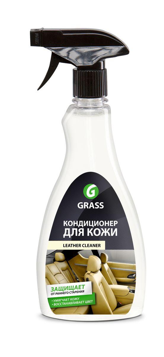 Очиститель-кондиционер кожи Grass
