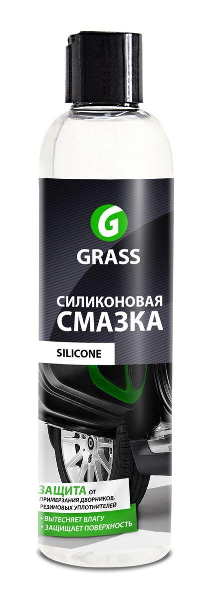 Смазка силиконовая Grass Silicone, 250 мл137250Смазка силиконовая Grass Silicone предназначена для смазывания резиновых и пластиковых деталей автомобиля. Не допускает примерзания дворников, резиновых уплотнителей дверей, багажника и капота. Защищает поверхности от вредного воздействия окружающей среды, тем самым продлевая срок их службы. Хорошо вытесняет влагу. Может применяться для консервации резиновых и пластиковых деталей автомобиля. Товар сертифицирован.