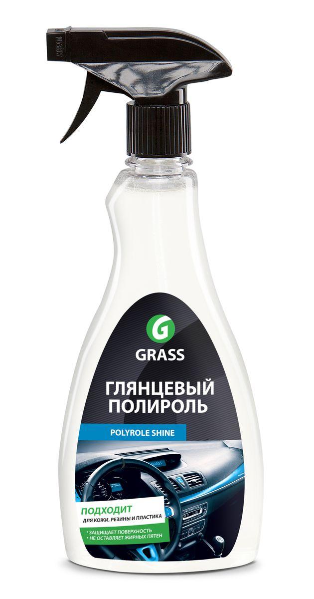 Глянцевый полироль для кожи, резины и пластика Grass