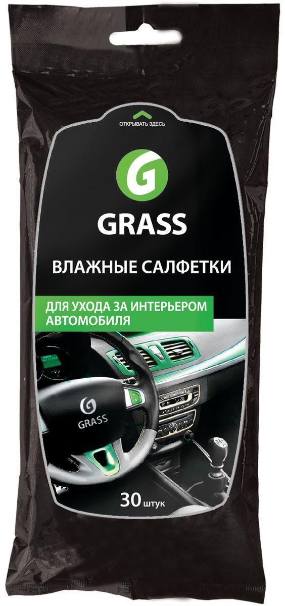 Влажные салфетки для ухода за интерьером автомобиля Grass, 30 штIT-0311Влажные салфетки Grass из мягкого нетканого материала предназначены для очистки и защиты панели приборов и других пластиковых деталей интерьера автомобиля. Не оставляют разводов, обладают продолжительным антистатическим эффектом. Товар сертифицирован.