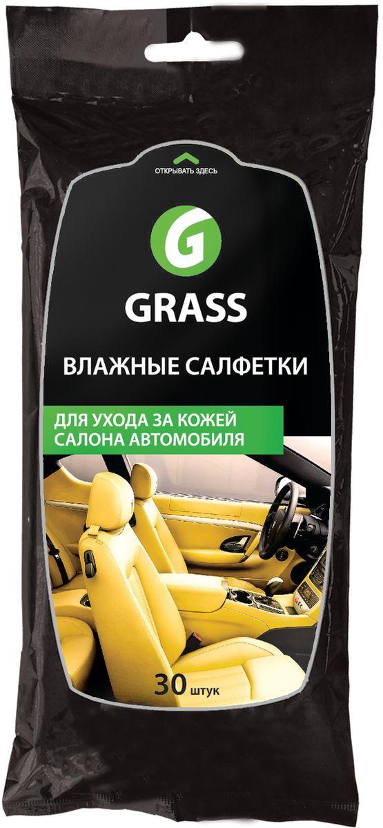 Влажные салфетки для ухода за кожаным салоном Grass, с воском карнауба, 30 шт
