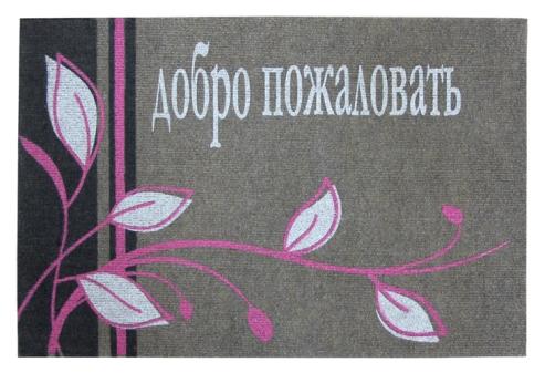 Коврик придверный Efco Нью Эден, цвет: бежевый, 40 х 60 см18418/бежГрязезащитные придверные коврики на латексной основе легко чистятся и моются.